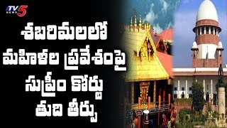 Supreme Court Final verdict On Entry of Women in Sabarimala Temple   TV5 News