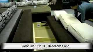 """Видео обзор дивана Энжи от """"СВ Мебель"""""""