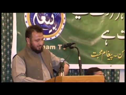Paigham TV Ceremony in Saudi Arabia - Part 1 of 5