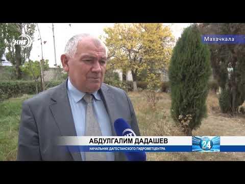Какая погода будет в Дагестане?
