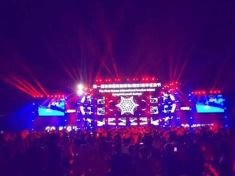 Hainan International Youth Festival 2016