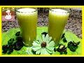 عصير ليمون مغاير بنكهة الخوخ رائع و منعش