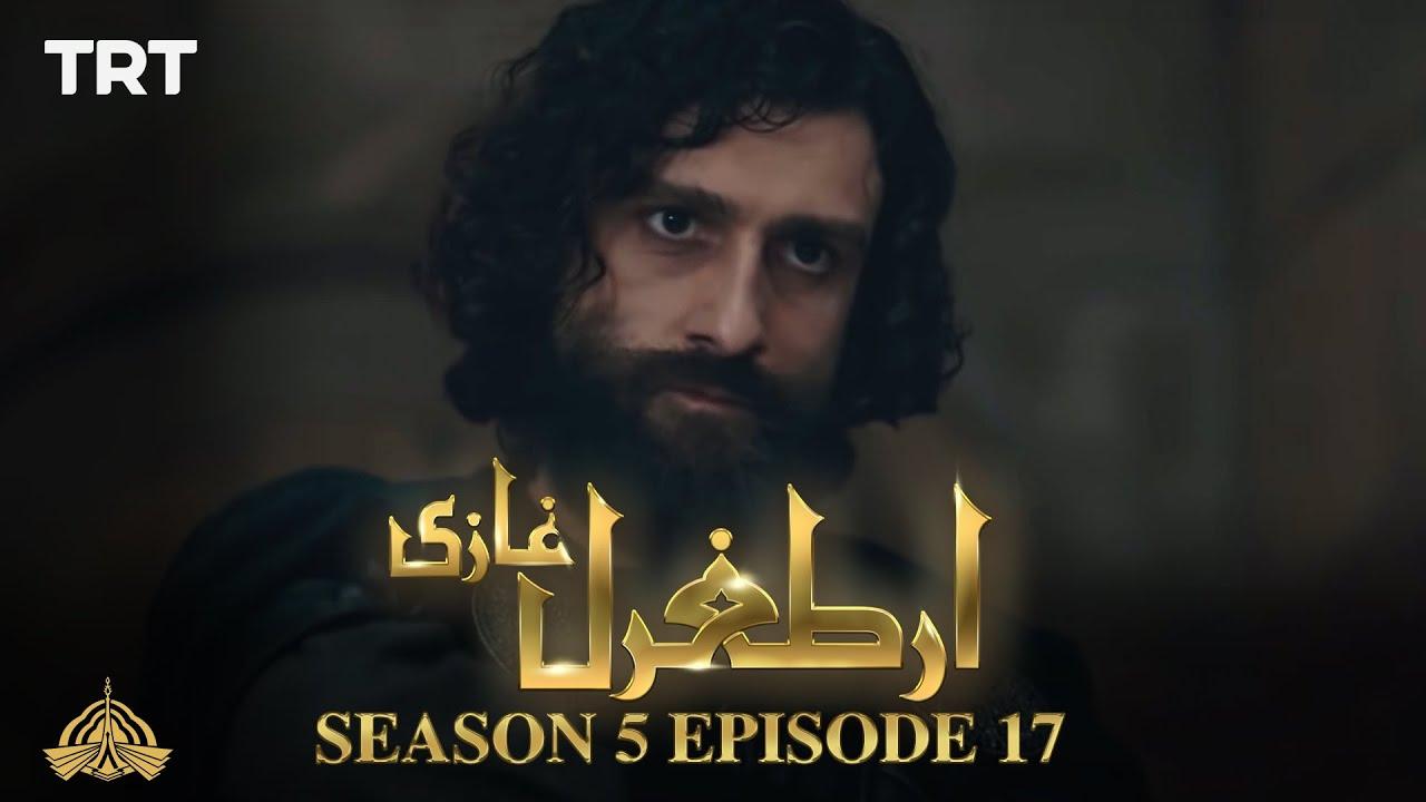 Ertugrul Ghazi Urdu | Episode 17| Season 5