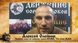 видео СТОЯНИЕ НА ТОРФЯНКЕ 08.10.2017
