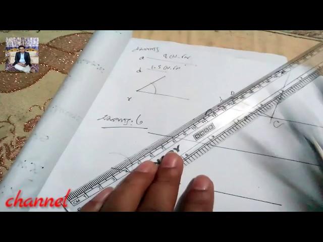 ?? .??.??  ??? ??? -??? ??????? ???????? ( ????????) ?????? ? math chapter 7 (geometry)