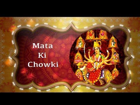 Mata Ki Chowki Video Invite Youtube