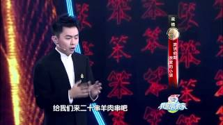 【我是演说家本集看点】 【我是演说家栏目介绍】 北京卫视《我是演说家...