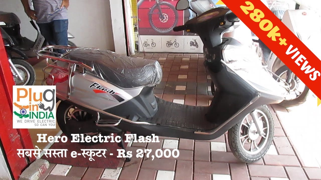 HeroElectric Flash e-Scooter : 2017 Model (NOT SOLD Anymore!)