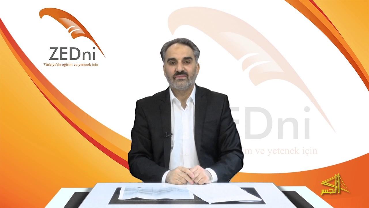 """سلسلة تعليم اللغة التركية مع الدكتور """" محمد زبدية """" الحلقة 2"""
