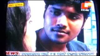 raj kumar prusty(raj) and rupali in police file ......only on otv