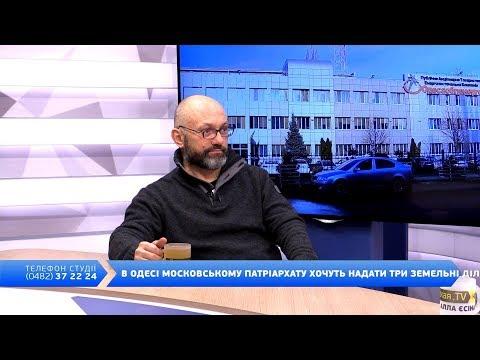 DumskayaTV: День на Думскій. Ігор Бичков, 16.01.2019