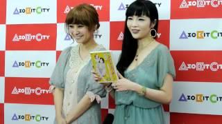 2012年6月17日下午,东京-秋叶原,森下悠里、木口亚矢出席记者会,宣传...