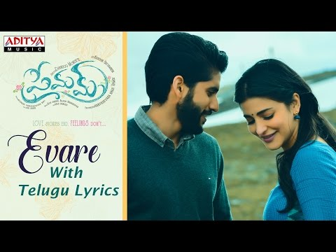 Evare Full Song With Telugu Lyrics ||...