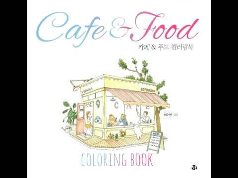 CAFE FOOD Coloring Book