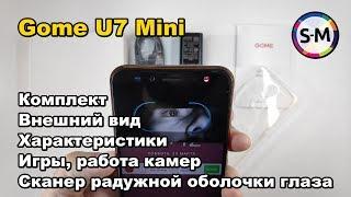 Смартфон Gome U7 Mini. Полный обзор