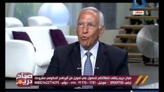 بالفيديو.. التنمية المحلية: لا توجد وظائف حكومية جديدة ولا داعي لإنتظارها
