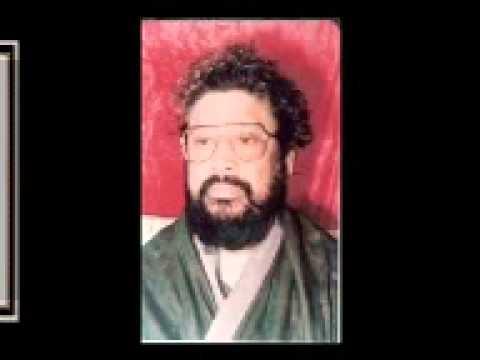 Mahanaam in Thakur's Own Voice