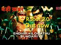 Endhira Logathu Sundariye (Lyric Video) - 2.0 [Tamil] Out now | Rajinikanth | Shankar | A.R. Rahman