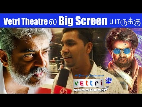 Petta vs Viswasam | Vettri Theatre Rakesh Gowthaman | Exclusive interview
