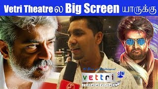 Petta vs Viswasam | Vettri Theatre Rakesh Gowthaman | Exclusive interview thumbnail