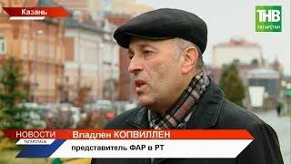 Российский союз автостраховщиков потребовал у ГИБДД вернуть справку о ДТП - ТНВ(, 2017-11-21T09:01:35.000Z)