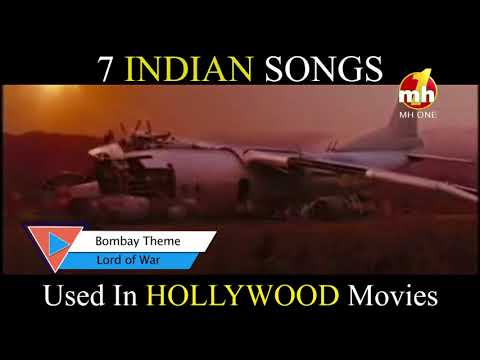 Seven Indian Songs Used In Hollywood Movies || World Music Day Special || MH One