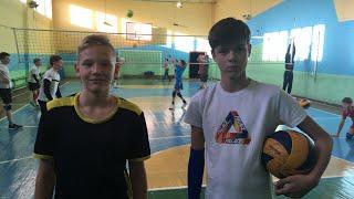 Волейбол. Дети против взрослых