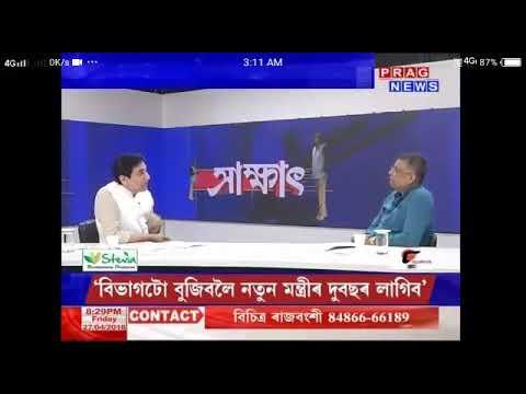 New education minister sidhartha bhattacharya on prag news 27-04-2018