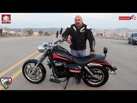 Lifan 300cc Cruiser | Replica Suzuki Boulevard M50 | #bikematepk #LifanCruiser #SuzukiBoulevardM50