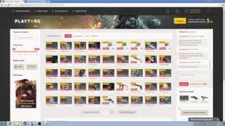 PlayTorg com Автоматический сервис по покупке продаже вещей Dota 2 за реальные деньги