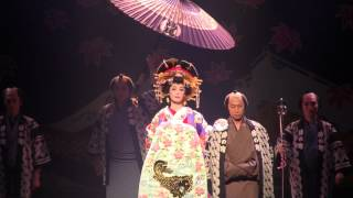 明治座8月公演「大江戸緋鳥808」ダイジェスト映像です。 豪華絢爛な、緋...