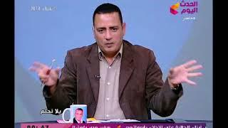 مذيع الحدث يتوعد بكشف الفساد داخل مصر للطيران ويعلق فساد مستشري ويتوعد بفضحهم