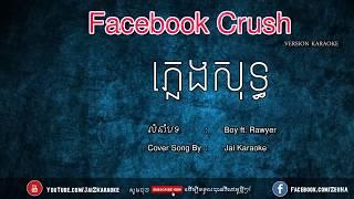 Facebook Crush Karaoke   FaceBook Crush Pleng Sot   Jai Karaoke