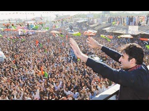 Har Ghar Se Bhutto Niklega #PakistanPeoplesParty