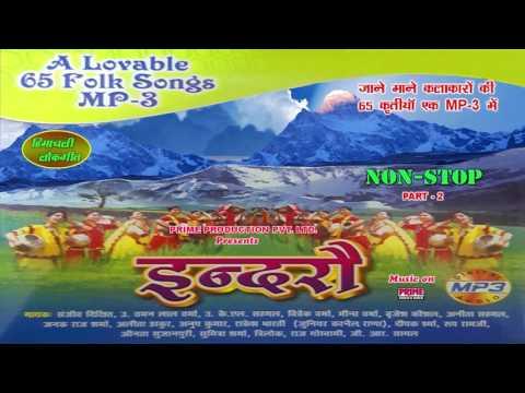 Indro NON STOP Part 2/Himachali Lokgeet Mp3