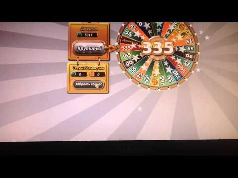 игровые автоматы вулкан на телефон бесплатно