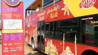 UAE シャールジャ首長国のバス