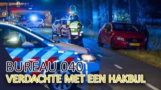Politie Eindhoven | BUREAU040 | Verdachte met een hakbijl op de vlucht | Politievlogger