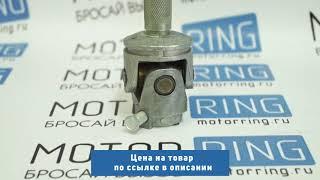 Ремкомплект кулисы КПП для ВАЗ | MotoRRing.ru