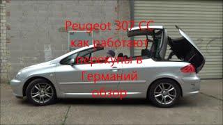 Peugeot 307 CC как работают перекупы в Германий обзор / 1(Peugeot 307 CC как работают перекупы в Германий обзор. Все будем делать дёшево и сердито. https://instagram.com/garazh247., 2015-07-22T20:13:45.000Z)