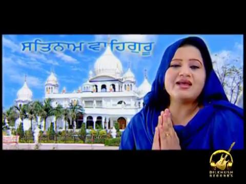 Amrit Wela ( devotional )| Official Full Video | Parveen Bharta | Dilkhush Thind | Dilkhush Records