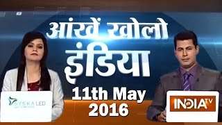 Ankhein Kholo India | 11th May, 2016 - India TV