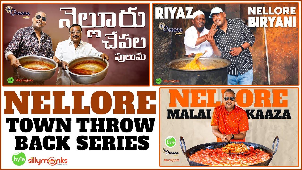 Best Food in Nellore | Town Throw back Series | Riyaz Biryani | chepala Pulusu | Silly Monks