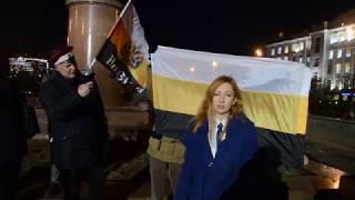 Национал-консерваторы объявили войну врагам России. Валентина Боброва