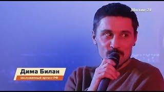 Москва 24 - шоу