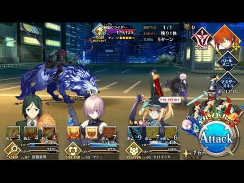 fgo beast_Guide 「FGO」Ch.2 vs Beast - YouTube