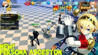 """Anime MMORPG again!! 