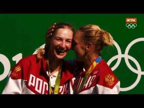 Makarova and Vesnina. Rio 2016.