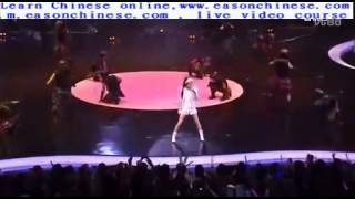 2692 Kelly Chan  Love Fighters 2008  concert version of erotic love