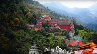 《地理中国》 奇山异景·绝顶化城之谜 武当山金顶上的奇异景象 20180708 | CCTV科教